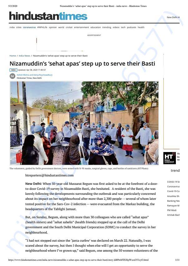 Hindustan Times-Nizamuddin's 'sehat apas' step up to serve their Basti