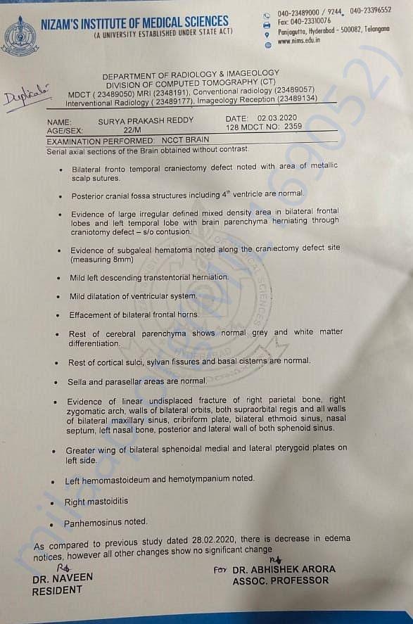 nims treatment certificate