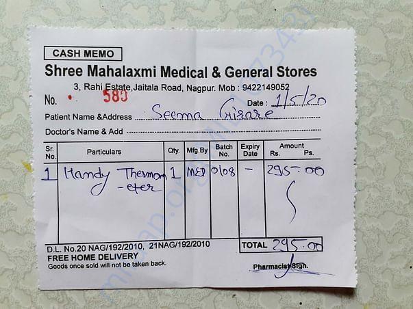 Bill of medical shop