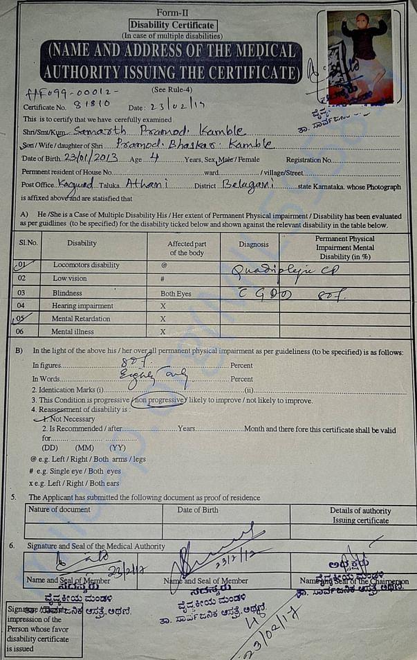SAMARTH Government medical certificate