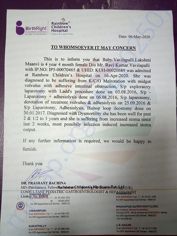 Doctor's letter about baby's present health condition