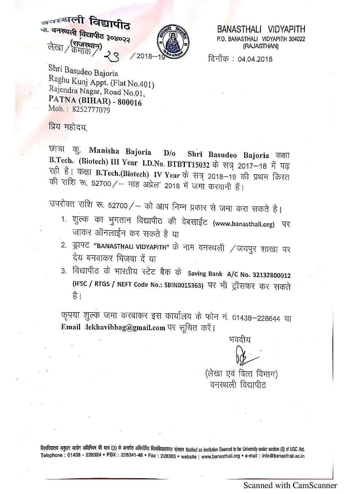 Banasthali letter for fee