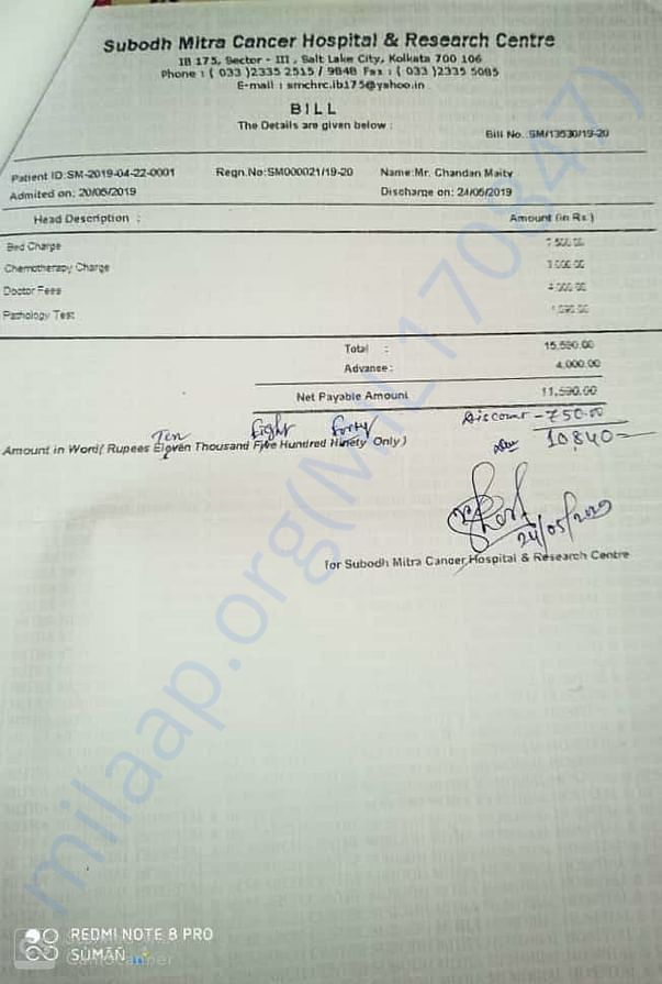 Invoice another