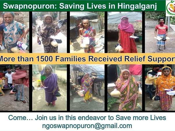 Support Daily Wage Earners in Sunderban During COVID-19 Crisis