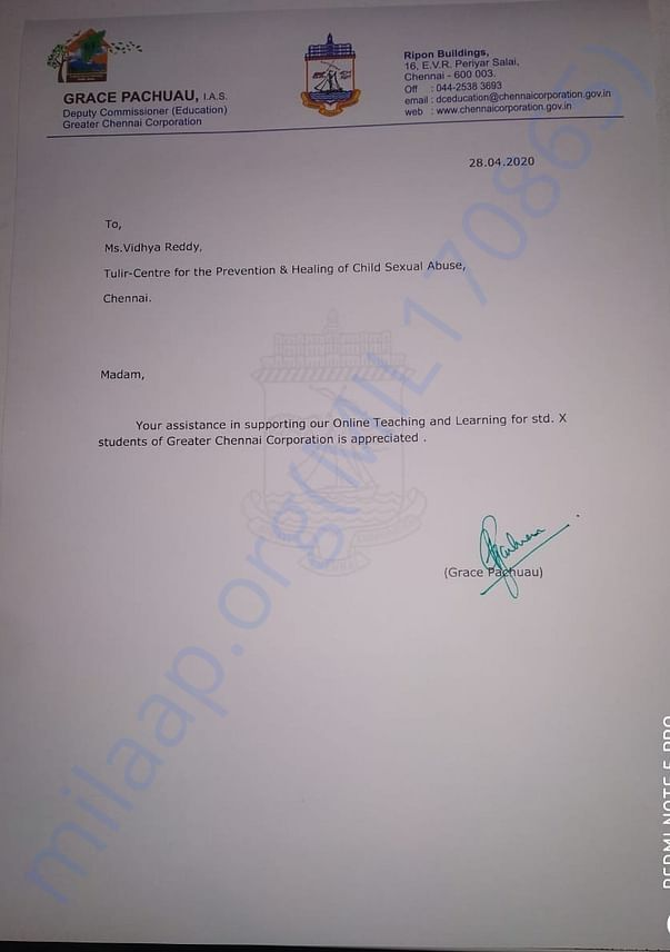 Letter of appreciation from Deputy Commissioner (Education), Chennai