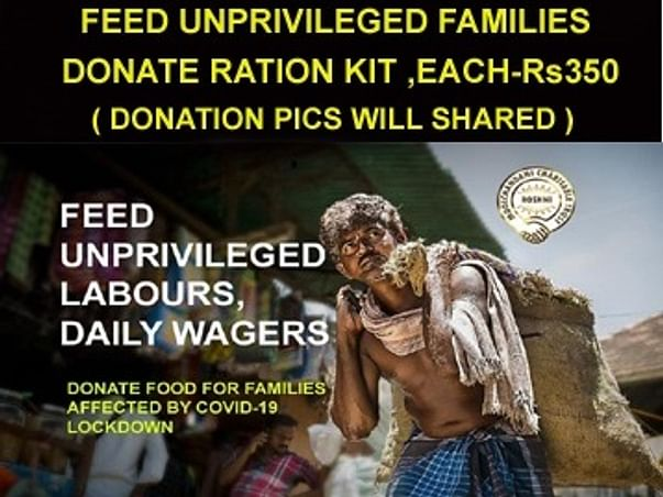 FEED UNPRIVILEGED IN THIS PANDEMIC
