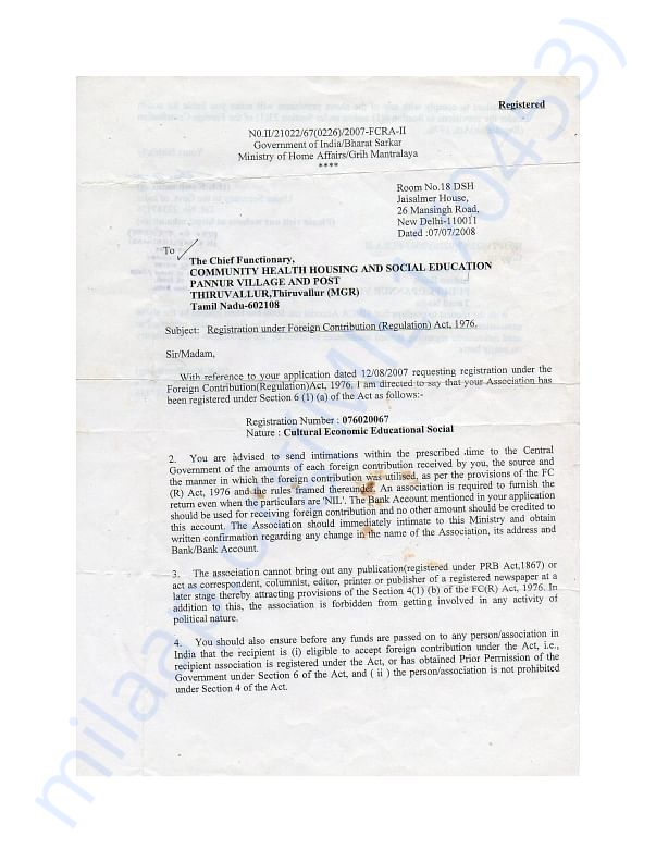 FC certificate