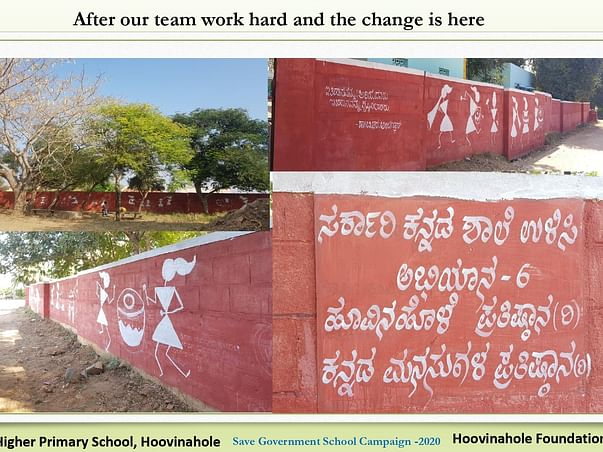 Help Us Transform A Village Govt School in chitradurga