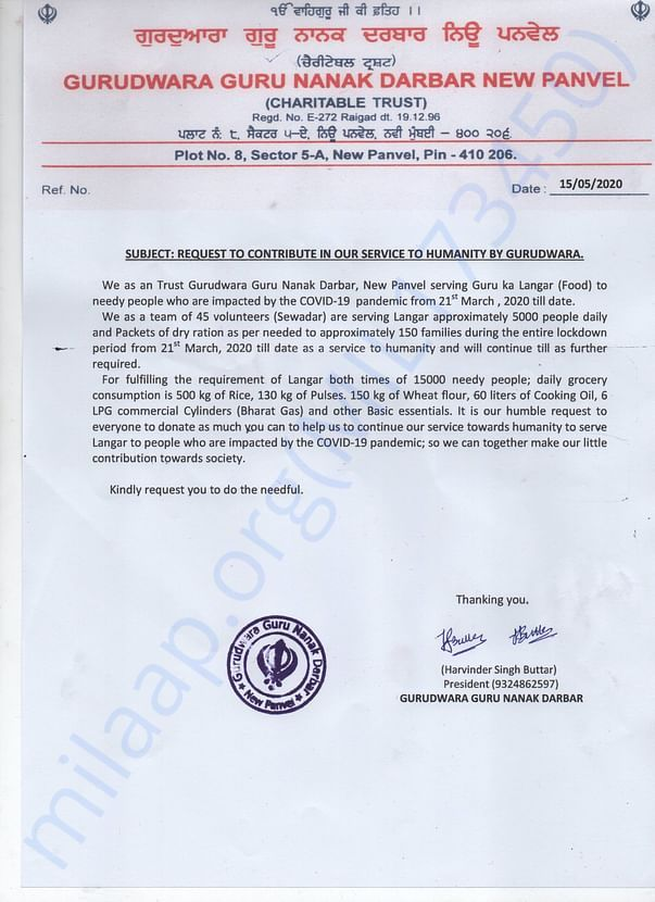 letter from Gurudwara guru nanak darbar,new panvel