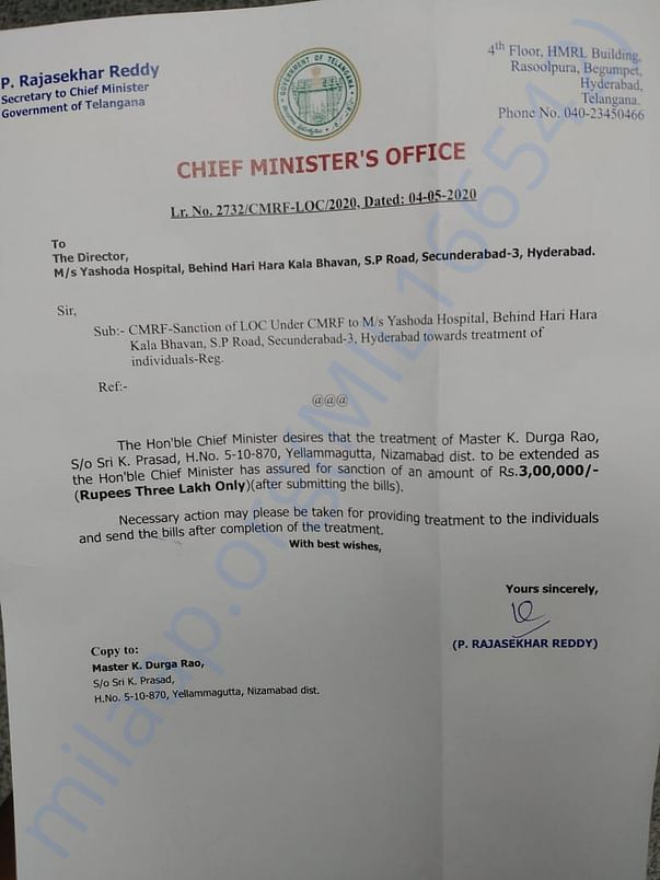 Chief Minister Fund