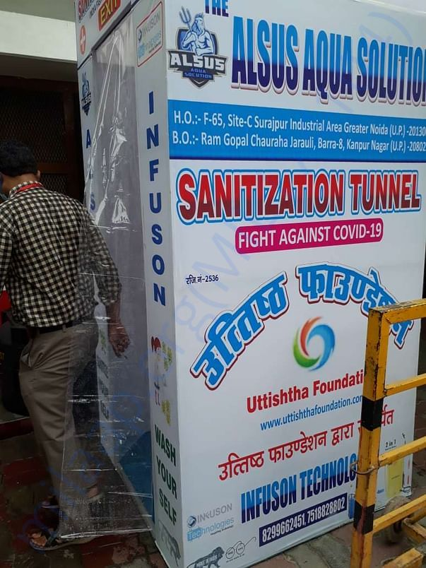Sanitization Tunnel given in Medical College Lucknow for COVID heroes.