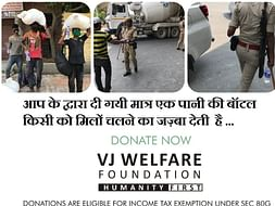 VJ Welfare Foundation
