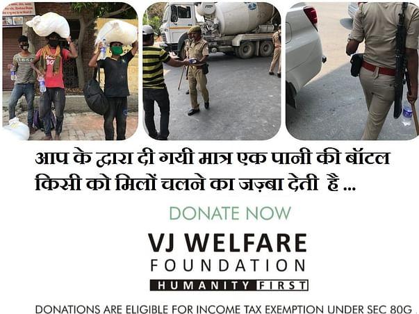 VJ Welfare Foundation