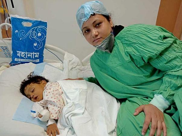 Save Little Tanvi
