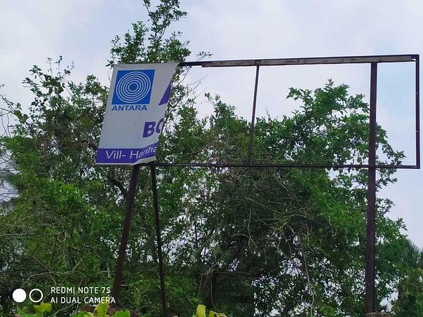 Antara Fundraiser due to Cyclone Amphan and Covid-19