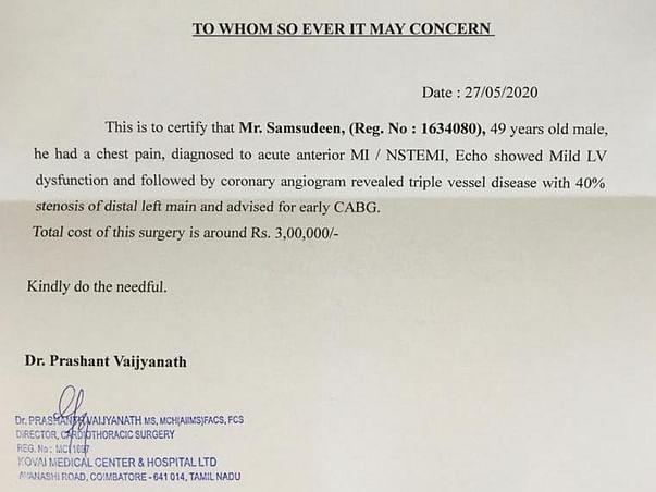 Samsudeen Needs Your Help to Undergo Bypass Surgery