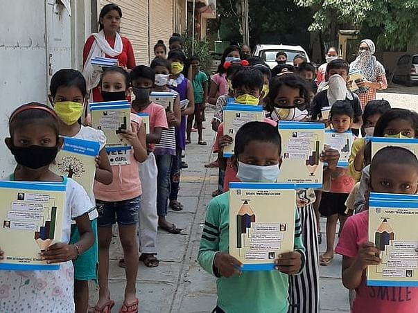 Help Needy Children For Good Education & Nutrition To Build Nation