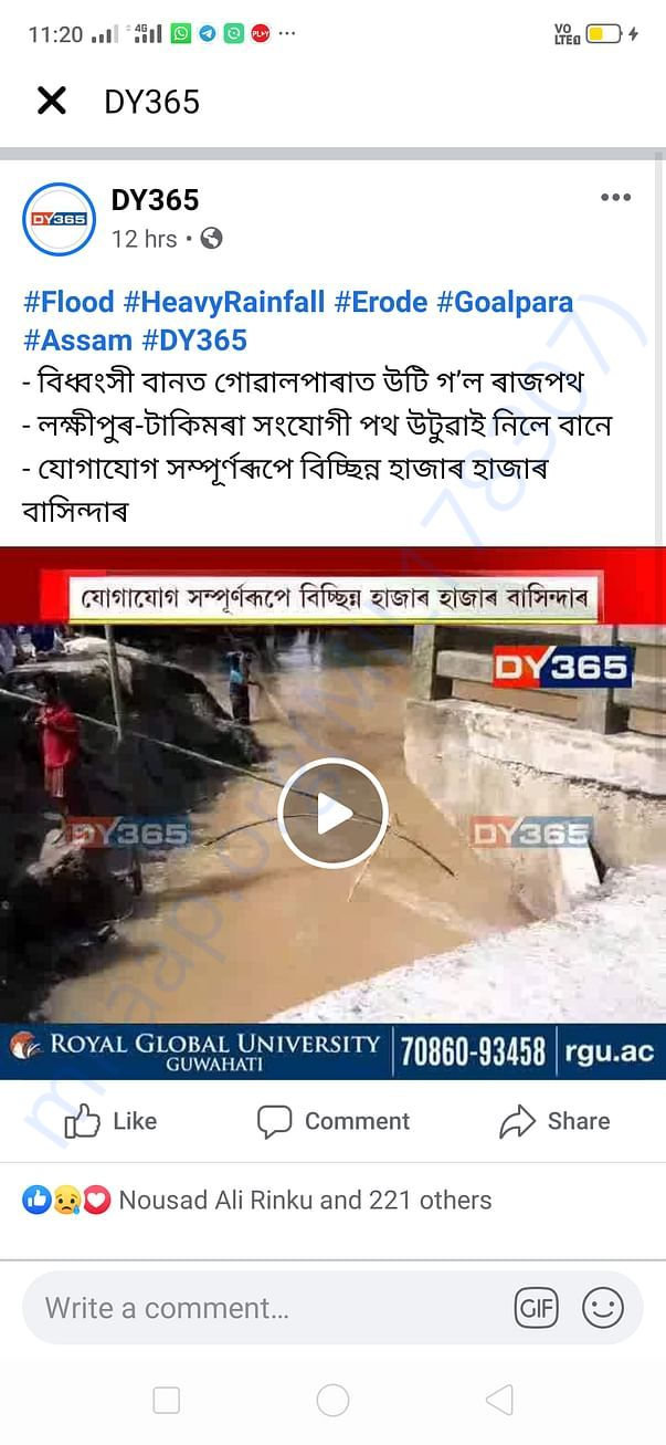Dy 365 news Chennai telecast the flood of Goalpara