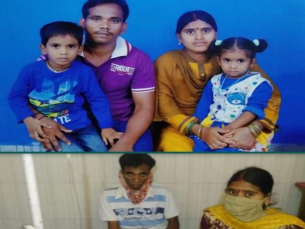 Help Rella Vasudevu fight Cancer