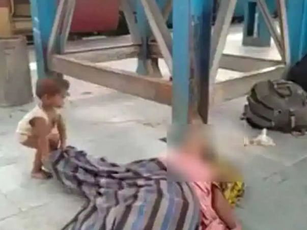 Heart-breaking video of toddler trying to wake up dead Arvina Khatoon