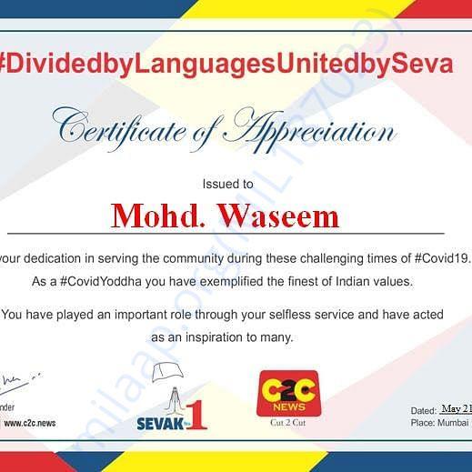Appreciation certificate by sevak no 1