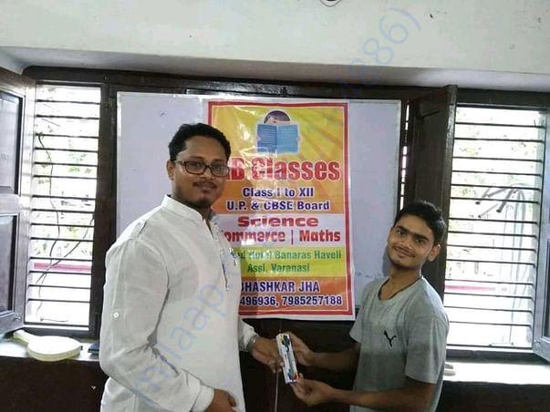 Best class performances award