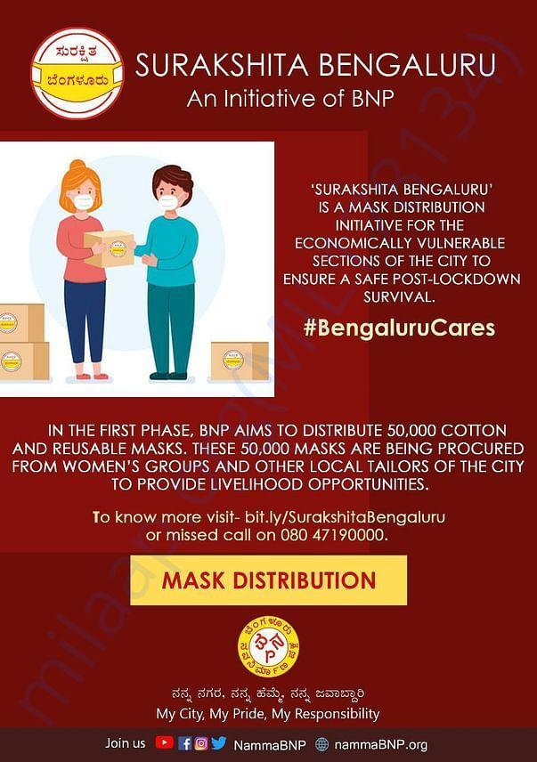 Surakshata Bengaluru details