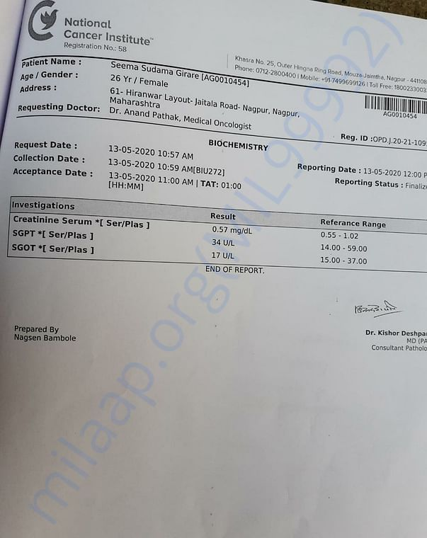 Blood test report of May month