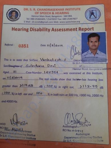 Hearing disability certificate
