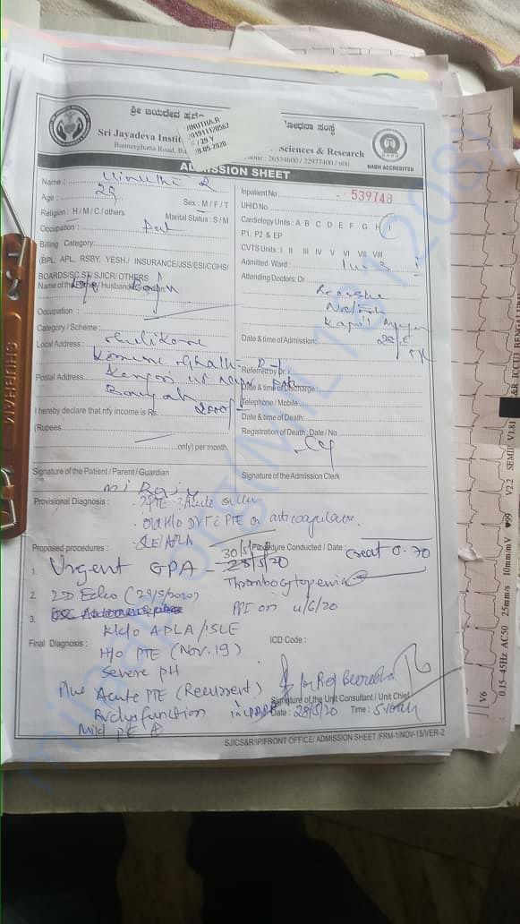 Admission sheet