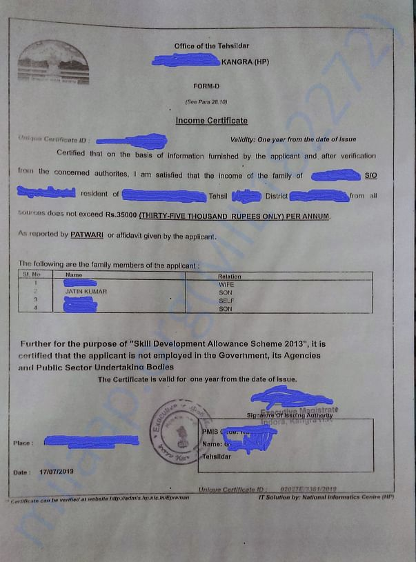 This is Income certificate of my father.