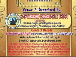Help Vedam to save culture