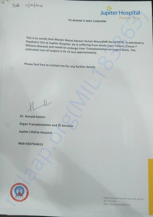 Estamitation letter