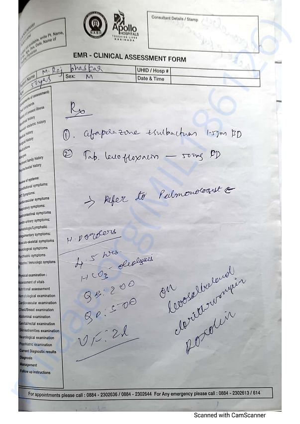 Clinical Assessment form