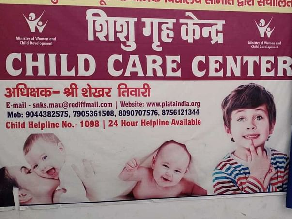 Help To Raise Funds For Child Care Funds