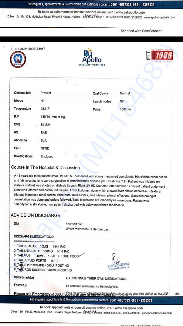 Medical Report at Apollo Hospital
