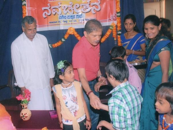 Help Seva Vahini Provide Education and Support to Specially Challenged