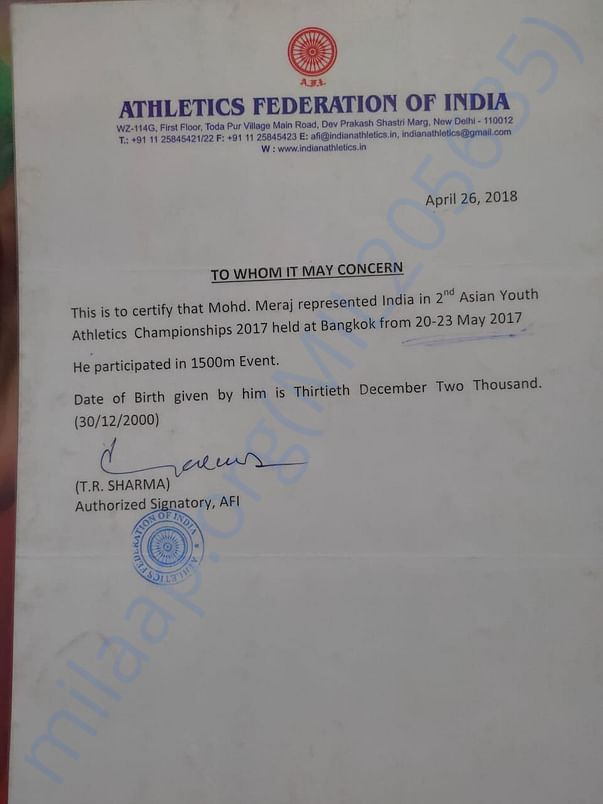 2nd asian youth athletic championships