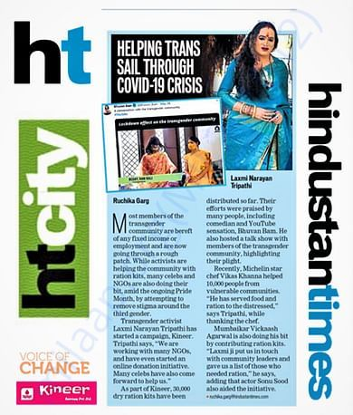 0 HT covers our work