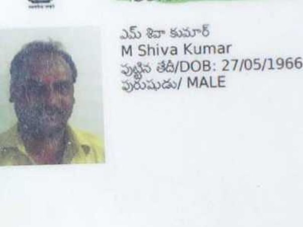 Support M Shiva Kumar Recover From Lungs Infection