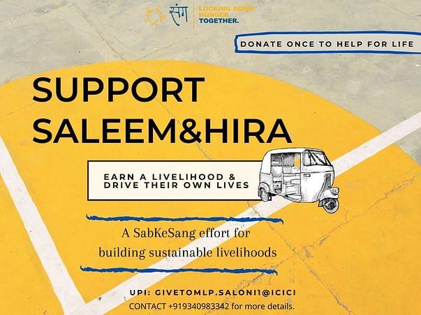 SabkeSang - Support Saleem and Hira