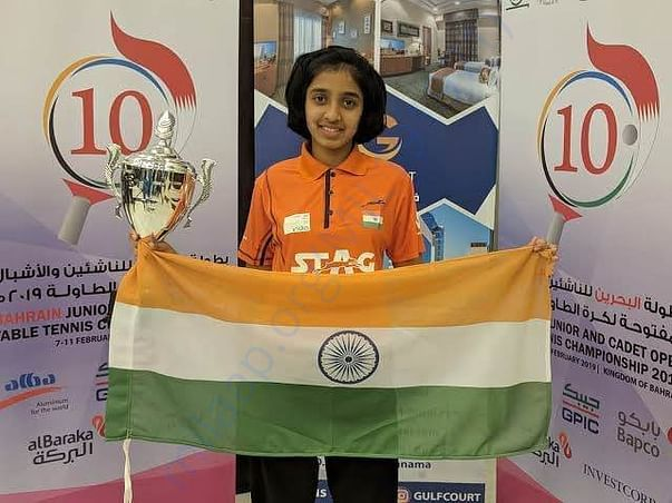 Bahrain International Tournament Photo
