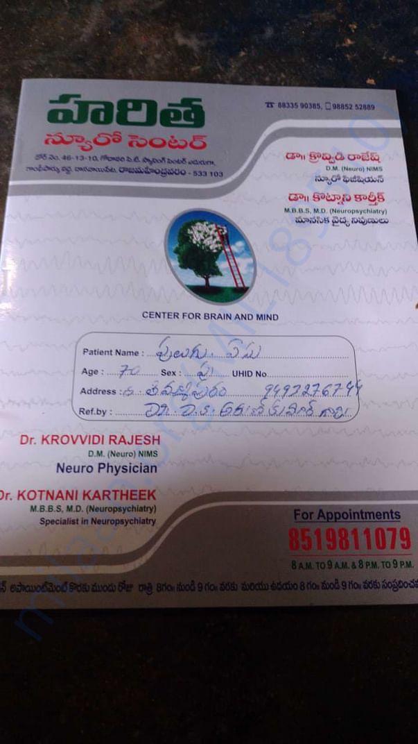 Hospital name