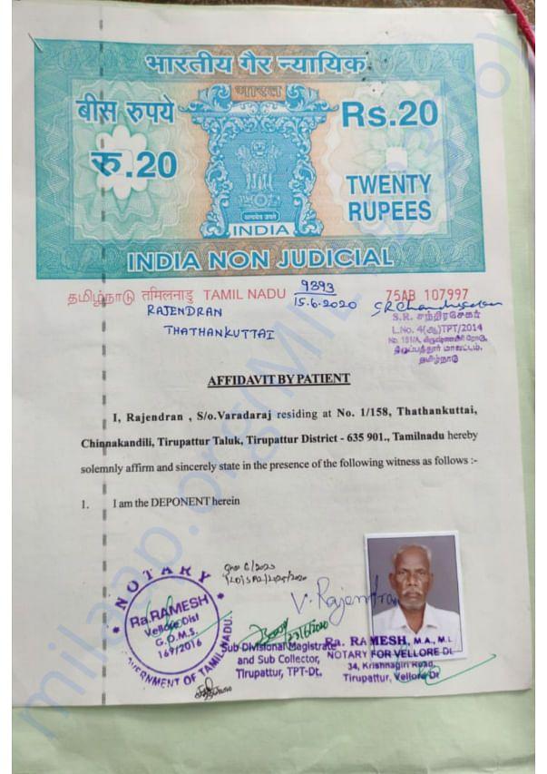 Affidavit by patients