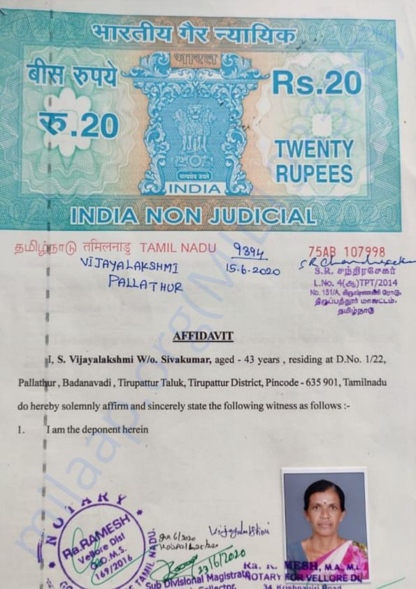 Affidavit of donor