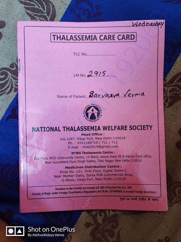 national thalassemia welfare society