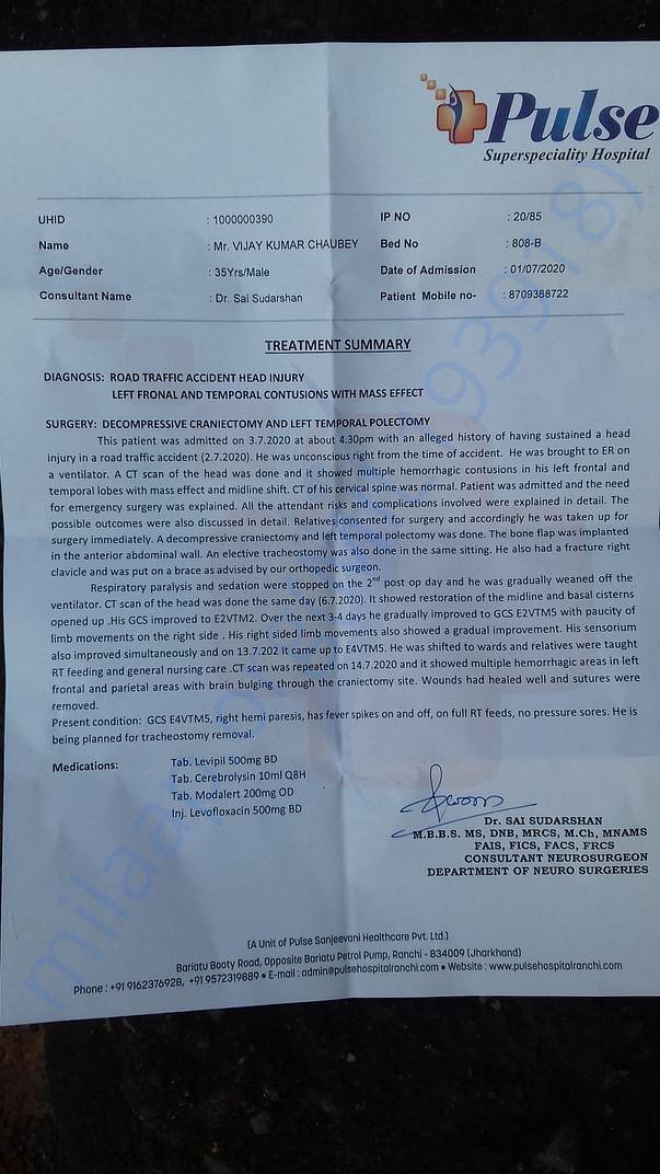 Vijay choubey patients of pulse Super specialist hospital Ranchi
