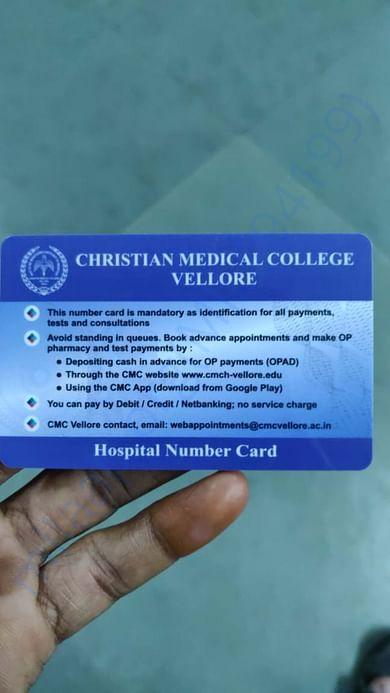 OP Card