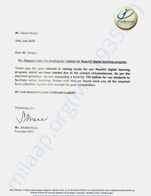 Letter from the CEO of Parikrma with the request for the funds.