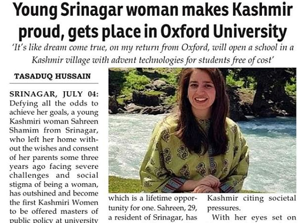 Journey of a dream; Kashmiri girl to Oxford - Raise funds for Sahreen